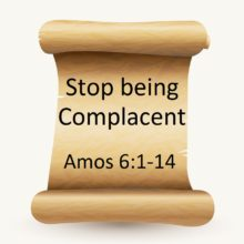 Stop being complacent